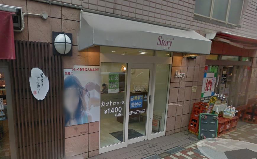 storyichikawa