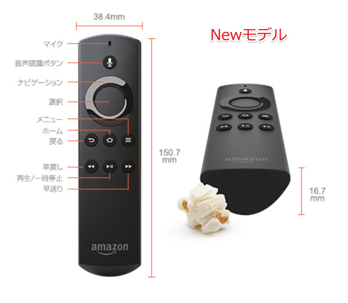 newFire TV Stick 2017-02-22 14-11-07